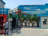 惠州市建筑工地扬尘排放状况全天24小时实时监控系统