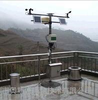 OSEN-Q,OSEN-Q无线气象监测站,无线气象监测站,OSEN-Q气象站,移动式气象监测站,OSEN-Q农林环境气象站,奥斯恩OSEN-Q无线气象监测站