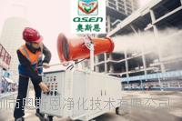 雾炮联动治理监测设备可以有效实施现场扬尘实时监测联动除尘治理