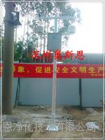 济南建筑工地施工扬尘污染实时监测与超标报警治理方案
