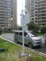 雾霾监测  PM2.5、PM10在线监测 24小时无缝对接  数据联网监测设备  扬尘污染监测系统