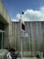 深圳市 八項參數揚塵監測儀 工地揚塵在線監測系統 OSEN-YZ