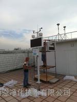 OSEN-QX自動氣象站 奧斯恩氣象監測站 OSEN-QX