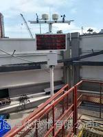 河南郑州工地扬尘噪声视频在线自动监控系统 厂家现货直销 奥斯恩OSEN-YZ