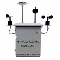 微型空气质量气体检测站供应商 广东省空气监测站厂家