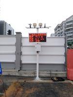 惠州佛山扬尘噪声监测系统采购 广东工地扬尘实时监测电话