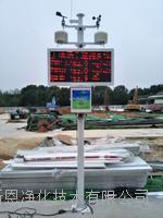 深圳市專注研發生產揚塵噪音大氣污染監測用設備配備云平臺 OSEN-YZ
