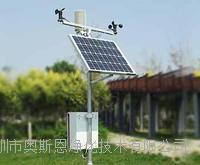 气候环境自动监测站 温湿度等科研教学校园气象站