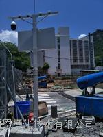 地扬尘在线监测系统搅拌站扬尘在线监测系统实时监测可联网住建局平台
