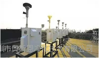 深圳市微型空气监测站厂家 小型环境质量监测系统