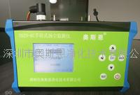 手持式扬尘监测协助监管部门工作 OSEN—6C