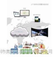 在线式网格化空气监测站|网格化环境质量检测站