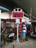 广东省建筑施工扬尘污染防治工地扬尘噪声在线监测系统厂家