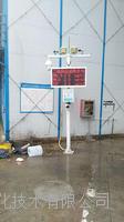 市政建筑施工揚塵實時監控遠程霧霾防治方案 OSEN-YZ