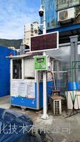 江蘇攪拌站揚塵噪聲實時在線監測設備安裝生產廠商