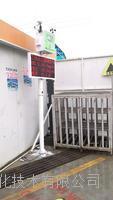 廣州市建委平臺標準包比對帶認證七參數噪聲揚塵監測設備