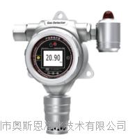 产业园区污染源监测数据设备带报警功能可联网实时在线监测仪器