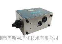 工業級別金屬粉塵顆粒物監測儀器實時在線上傳數據