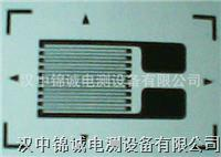 实验用应变计、传感器用、高精度实验专用,振动实验用汉中应变计 120-()AA