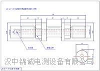 高温张力计、射孔专用高温拉压双向传感器、高温传感器、汉中张力计 14G/5T