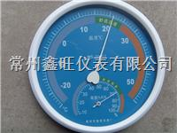 WS-2000温湿度计