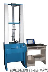 电脑伺服双柱拉力强度试验机 JX-6010