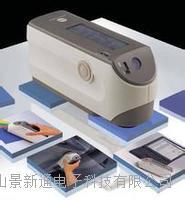 色差计 涂料业 橡塑料业 纺织染整业 食品业 农鱼业 印刷业 医药业色差仪 CM-2600D
