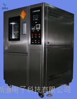 江苏厂家供应皮革低温耐挠试验机 皮革低温耐折试验箱  JX -2010