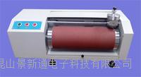 山东生产橡胶 鞋底 皮革耐磨试验机 青岛报价耐磨测试仪 JX-2018
