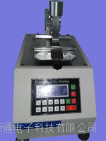 皮革摩擦色牢度试验机 JX-2027