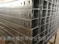 熱鍍鋅金屬線槽