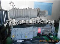 BOC  EDWARDS GV600-EH4200  GV600-EH4200