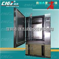 日本ESPEC原装二手高低温试验箱转让,二手爱斯佩克高低温槽408L PU-3ST 408升-40℃
