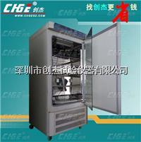 二手恒温恒湿箱HPX300BSIII上海圣科牌转让 HPX300BSIII超声波加湿