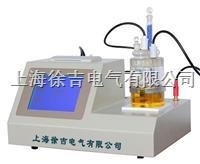SCKF106型微量水分测定仪 SCKF106型