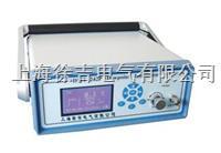 DMT242PSF6气体微水自动测定仪(露点仪) DMT242P