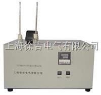 SCNQ1101石油产品凝点测定仪(手动型) SCNQ1101