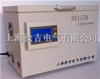 HX1170型 HX1170型脱气振荡仪