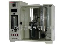 JZY20015型全自动减压蒸馏测定仪 JZY20015