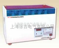 WJY-3型变压器油绝缘强度自动测定仪 WJY-3