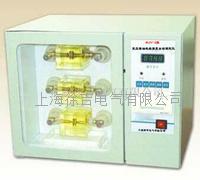 WJY-2型变压器油绝缘强度自动测定仪 WJY-2