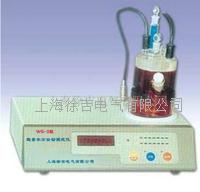 WS-3型微量水分自动测定仪 WS-3