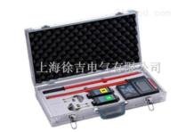 无线高低压核相仪上海徐吉电气 JL9011B