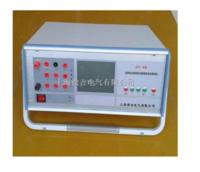 智能型太阳能光伏接线盒综合测试仪 JY-4D