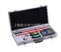 高压数显语音核相器 KT6900