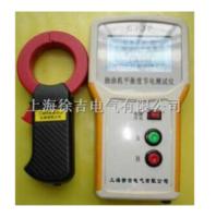 抽油机平衡度节电测试仪 CYJP型