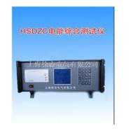 电能综合测试仪(LCD128*128台式) HSDZC型