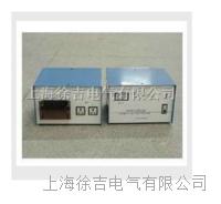 小型单相稳压器 TNDGC系列