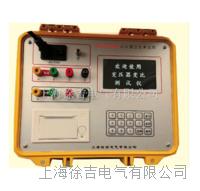 全自动变比测试仪 SUTE5000