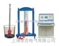 全电脑静重式标准测力机(立式) 全电脑静重式标准测力机(立式)